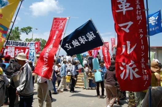 @uksjifhtuanrum @nihonjintamasii http://t.co/adpsk1sJGp…  #仲井真弘多 http://t.co/tURv7GQFyy 見事なまでの危険な左翼団体率 これは極左との日本を守る戦いだな。仲井真知事ガンバレー!!
