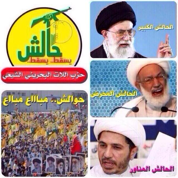 @AFP #BREAKING #NEWS: #Alwefaq ( #Iran #mullahs #regime) Opposition Dictatorship in #Bahrain: http://t.co/3oum4dlUJb http://t.co/7RY9pHPgeJ