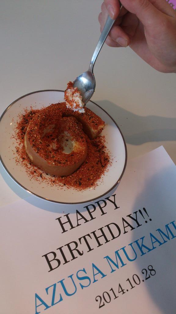 泣きながら食べたよ……アズサくんの味は七味の味でした。おめでとう(゚´Д`゚) http://t.co/qkSLrZSixs