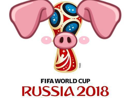 на что похож логотип ЧМ-2018 B1EDguXCEAApABu