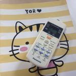RT @yoryeenn: มีแต่คนถามว่าเอามาเรียนทำไม คือกุรีบมั้ย กุใส่กระเป๋ามานึกว่าโทรศัพท์???? #กูจะไม่ยอมเห็นรูปนี้คนเดียว #ผมนี่อึ้งเลยครับ http://t.co/EpLxW48Uxt