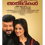 RT @Mollywood_movie: Njangalude Veettile Adhithikal from today onwards Read Story : http://t.co/phLAcfyX1F http://t.co/yh0UcJw4hv