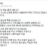 """세월호 참사로 숨진 김동혁군 어머니가 페북에 글을 올렸습니다. """"잔인한 말을 하지 않도록 부탁드립니다."""" 11월1일이면 세월호 참사 200일입니다. http://t.co/9bJY73Pj90 http://t.co/ncdvtQGU9E"""