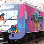 RT @SBS8news: 애니메이션 라바로 꾸며진 지하철 1대가 11월부터 서울지하철 2호선에 배치됩니다. 라바 지하철 첫차는 오전 11시22분 신도림역(시청 방면)에서 탈 수 있습니다. http://t.co/c5W2z06uUC http://t.co/ngKWx8NIJD