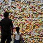 スライドショー:香港民主化へのメッセージで埋め尽くされた壁 http://t.co/shL7hIJ5ds http://t.co/WFgoYbflsT