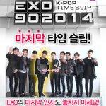 RT @MnetKR: [#EXO902014] 내일(금) 저녁 8시! EXO 902014와 함께하는 마지막 타임슬립! 끝까지 함께 해주실거죠?! (* 엑소의 마지막 인사도 놓치지 마세요 ) http://t.co/fdgEP24tVj