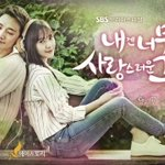 RT @allkpop: My Lovely Girl to air three episodes next week http://t.co/VWS96nfLqj http://t.co/WxPSbvrvSM