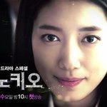 Pinocchio releases 2nd teaser hinting at Park Shin Hye and Lee Jong Suks teenage romance http://t.co/pc4W1AV6Ri http://t.co/VjjuqJ8AcM