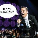 RT @ultramusiccom: Концерт Робби Уильямса в Минске подтверждён! http://t.co/OmGs2UDOgi http://t.co/l5JhnlhuSS