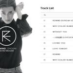 "Zhoumi ""Rewind"" Tracklist: #1 Rewind #2 Why #3 Without You #4 Lovesick #5 Loving You #6 Love Tonight #7 Rewind #8 Why http://t.co/uVGxrj3jI9"