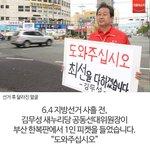RT @newsvop: [포토스토리] 선거 후 달라진 얼굴 http://t.co/JtMB8n6VgJ http://t.co/0rxDc4LZ0K