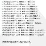 "BIGBANG 5大ドームツアー タイトル決定!! 【BIGBANG JAPAN DOME TOUR 2014~2015 ""X""】 http://t.co/fUyoqYWrHD http://t.co/PzZ9p6OTdm"
