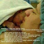 RT @sanchodotmn: Эхийн сэтгэлээ гэж ... http://t.co/yyBN9Kq3II