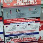 """""""20 лет Донбасс кормил Украину"""" http://t.co/TXMAGPkeOB"""