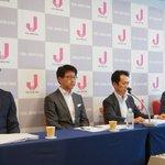 クールジャパン機構が日本アニメとエンタメ事業に出資すると発表。海外進出を支援 http://t.co/3j92UeESnh http://t.co/cbrpNjrZLN