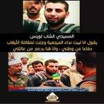 RT @ArmY_Iq: لورنس احد ابطال الحشد الشعبي جراثيم داعش والخونة هجرو اهله من الموصل وهوة هجرهم من جرف الصخر #جرف_النصر http://t.co/CvVgyFlaYm