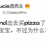 141030 (29 in Mexico) Sehun was sent out to buy pizza with Suho. Sehun was wearing the same clothes from the airport. http://t.co/MGhlOzR6CZ
