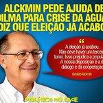 Terceiro turno: Alckmin pede água a Dilma - http://t.co/uxn2JaZwU2 http://t.co/YqWa9a7AAH