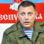Захарченко сообщил о новых условиях разграничения войск Киева и ДНР В ДНР буду... http://t.co/kX6xeViDeY http://t.co/3KYcH7H3R8