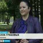 Краснодарский шишковод Алла, например. http://t.co/MpXRb78VCU