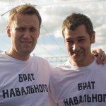 В «Ив Роше» заявили, что в ходе работы с Навальными претензий к братьям не было http://t.co/g4ZJINIB3z http://t.co/tWbK5BxUmA