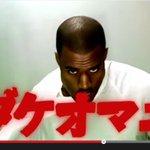 【まとめ】日本で撮影された海外アーティストのミュージックビデオ13選 http://t.co/rGeLfgli7J http://t.co/aDQkxpFGKU