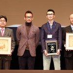 世界一の日本酒は? 過去最多856本の中から「SAKE COMPETITION 2014」グランプリが決定 http://t.co/mxZlo3VMbL http://t.co/Vdct8LTbTn