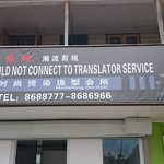 Nee!!! Uithangbord van een Chinese kapper in Paramaribo, #Suriname, die problemen had met Google Translate #rofl http://t.co/zy3Ic4ueit