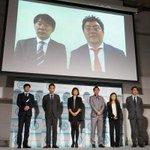 吉本興業ら6社が参画、アジア全域で日本のエンタメを推進する合弁会社設立へ http://t.co/X0E04srT5o http://t.co/rdXZrZ3Ay9