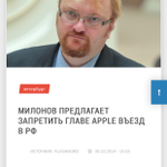 Ебанаты атакуют. http://t.co/yXAYJWCatb