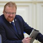Милонов предложил запретить Тиму Куку въезд в Россию http://t.co/gRZulNzhbr http://t.co/KjlTJCDy0F