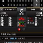 こんなんで日本シリーズ終わってええのんか…? こんなんで今年のプロ野球が終わってええのんか…? #日本シリーズ http://t.co/3VfH3RBNxs