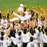 """おめでとうございます!✨(OvO)""""@SANSPOCOM: ソフトバンク、3年ぶり日本一!虎・西岡の守備妨害で決まる(サンスポ編集部) http://t.co/Ah7duwjIrS #sbhawks #hanshin #tigers http://t.co/CmtDwJhKF8"""""""