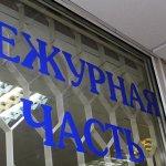Тульская полиция и ФСБ призывают к бдительности в канун праздников http://t.co/duHsFKBsh0 http://t.co/gi1xBRc6cI