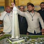 Создатель самого высокого в мире небоскреба построит в Грозном 400-метровый «Ахмат-Тауэр» http://t.co/dosi8p43td http://t.co/QdyyK4aEtM