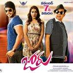 RT @MelanieWF: #Joru new Poster with @sundeepkishan & @RaashiKhanna