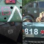 Тактические опознавательные знаки, российских подразделений на военной техники, воюющей на Донбассе: http://t.co/HVmZPfG2Lq