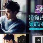 Kris (Wu Yi Fan) to release a song on his birthday, November 6! http://t.co/yMnyt63T2u http://t.co/Z3RVVb4KkS
