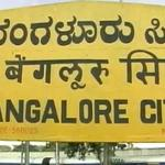 Goodbye Bangalore, hello Bengaluru: Centre grants Karnataka's dearest wish http://t.co/h4mes3aAa7