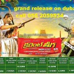 Current Theega Dubai schedules http://t.co/Ty83FUvFdC