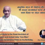 "My tribute to great architect of Modern and United #India ""Iron Man"" Shri Sardar Vallabhbhai Patel on his Birthday. http://t.co/GuVgp9Sx2J"