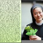 율리아나 수녀님의 다이빙벨 관람 후기입니다. 수녀님 감사합니다 http://t.co/S8uIInYLer