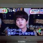 Japan Morning News: Ask SJ abt Tokyo Dome impression & Kyu said he likes the shower room at Tokyo Dome hahaha LOL ???????????? http://t.co/wjuUYB8mhJ