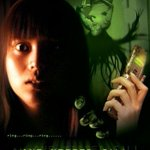 .@akbarhakeem paling serem nonton film horror jepang One Missed Call. Jadi insecure kalo ada miscall nomor ga jelas. http://t.co/dXisa85SM0