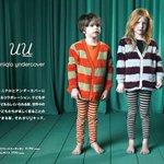 【今日発売】ユニクロ×アンダーカバー「UU」がキッズラインで約2年ぶりに復活 http://t.co/94Eue977Dl http://t.co/3cofYPD20e