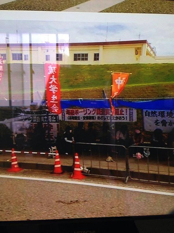 中丸啓 氏 次世代の党 辺野古のキチガイ(基地外)写真で違法行為を指摘 http://t.co/Gp30BpfOdG