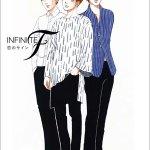INFINITE F日本デビュー・シングル「恋のサイン」のジャケット写真全てが公開! http://t.co/r9RfmZ8Nno http://t.co/5CgBL0Xid9