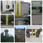 More and more Lion Rock banners at CUHK. note: I graduated from CUHK Sociology. #OccupyHK http://t.co/Ae7JkWXeaT http://t.co/QQIxrGfdEP