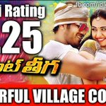 My review of Manoj Manchu's Current Theega  http://t.co/fzaceaXQU3