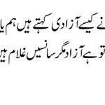 #MQM #AltafHussainForAll #SohrabGothMassacre #Pakistan #karachi @allaboutmqm #SohrabGothMassacre http://t.co/TlkYrihkYQ